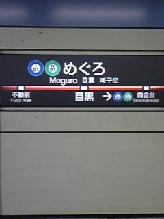 20090614002048