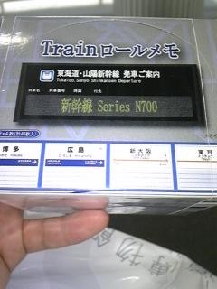 20090614154533