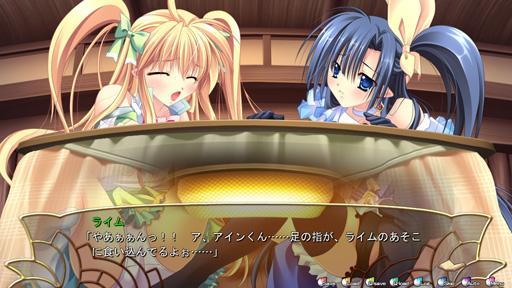 一度入ると出られない魔性のアイテム:KOTATSU(笑)