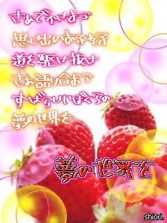 file4232411.jpg