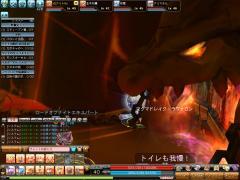 Dragonica10052313471200.jpg