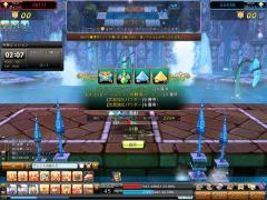 Dragonica10053120510600.jpg