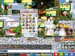 Maple090919_135440.jpg