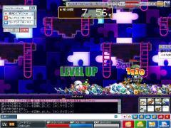 Maple091008_200746.jpg