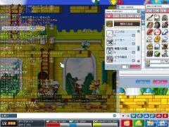 Maple100207_212049.jpg