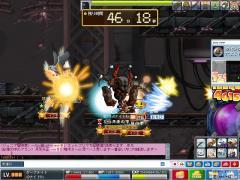 Maple100210_161534.jpg