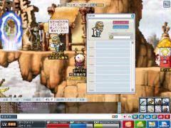 Maple100404_041834.jpg