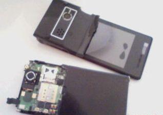 20100430携帯
