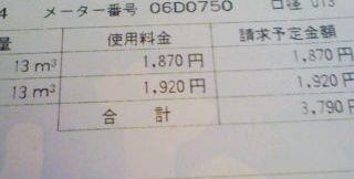 20100430水道