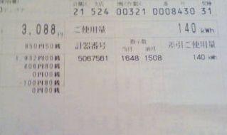 20100430電気