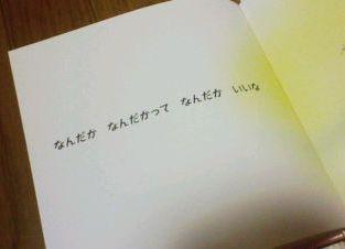 20100611192759.jpg