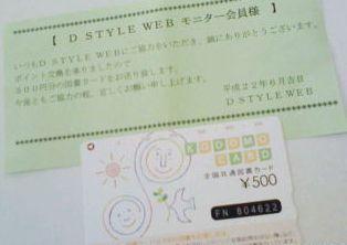 20100620110623.jpg
