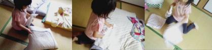 20100703111913.jpg