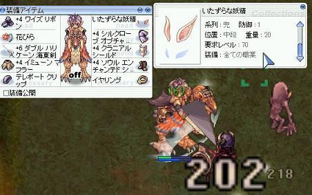 20081124_CS_Kari-55.jpg