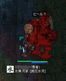 20081204_PTGari-04.jpg