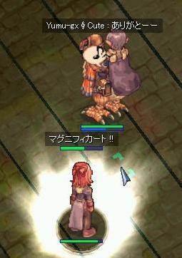 20081221_screenlydia671.jpg