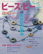 beads'bee-10