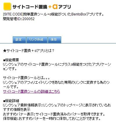 2010y04m12d_150757531.jpg