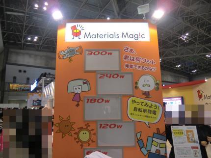 CIMG7828_convert_20111218211336.jpg
