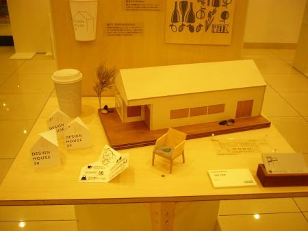 デザインハウス佐久_convert_20111202014004
