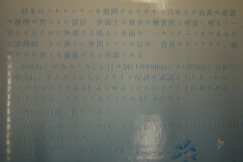 P1120576.jpg