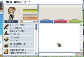 b0035328_17134532.jpg