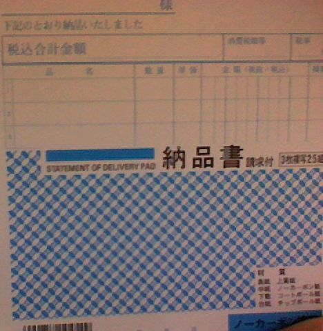 Snapshot_20111124.jpg