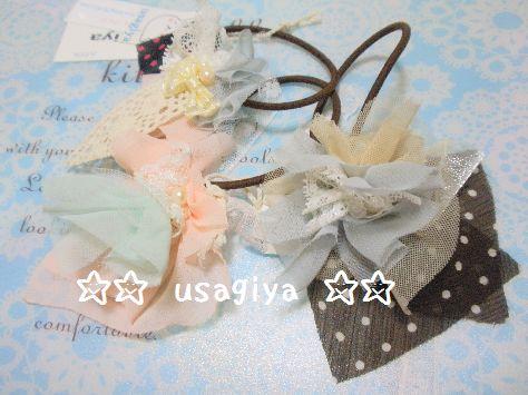 bbb_20120129161322.jpg