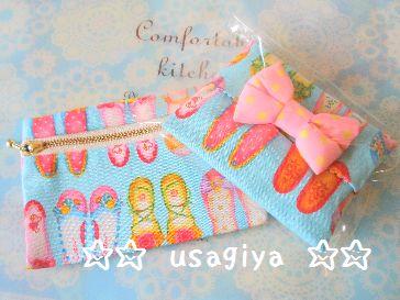 bbbb_20111130001840.jpg
