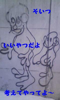 20090130162636.jpg