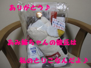 IMG_0448_1.jpg