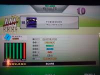 BSP POSSESSION PFC