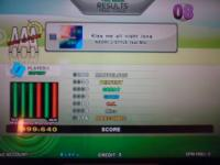 ESP Kiss me all night long PFC