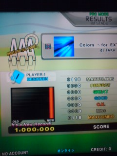 BGN Colors~for EXTREME~ MFC