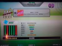 ESP MAX LOVE PFC