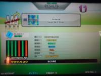 ESP Uranus PFC