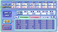 20100130154930_0.jpg
