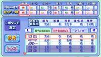 20100130161828_0.jpg
