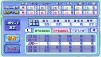 20100130165221_0.jpg