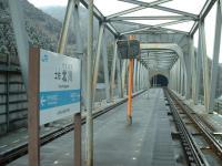 土讃線土佐北川駅