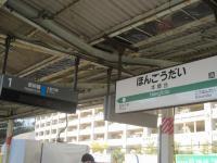 IMG_0047_20100125002611.jpg