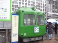 NEC_0040_20100309062527.jpg