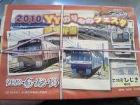 NEC_0069_20100614000225.jpg