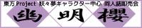 banner_20100428005100.jpg
