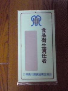 DSC01781.jpg