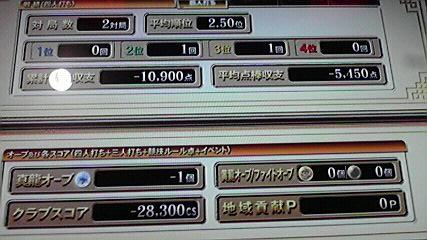 2011030622000000.jpg