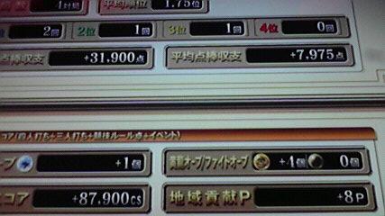 2011030723150000.jpg