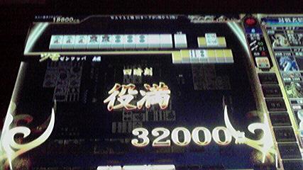 2011040214590001.jpg