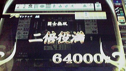 2011040412240000.jpg