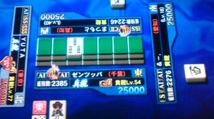 20110409143115.jpg